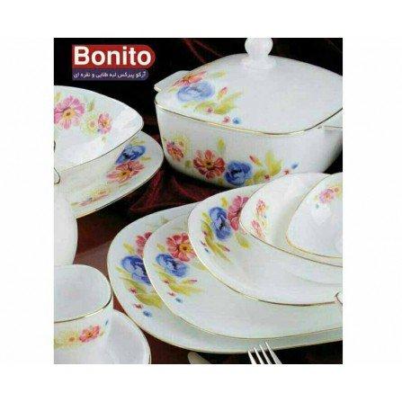 سرویس غذاخوری آرکوپیرکس 55 پارچه بونیتو کد 506 قالب مربع سرویس آرکوپال