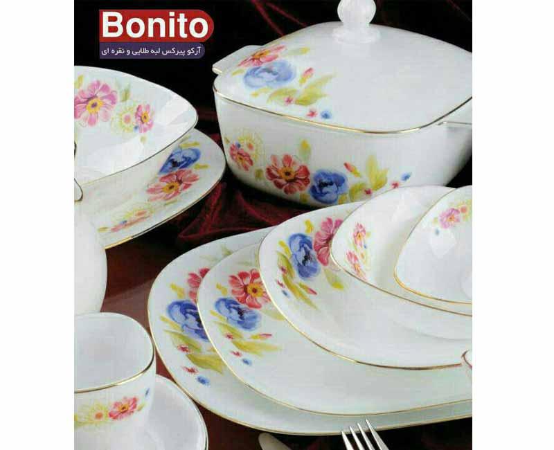 سرویس غذاخوری آرکوپیرکس 55 پارچه بونیتو کد 506 قالب مربع