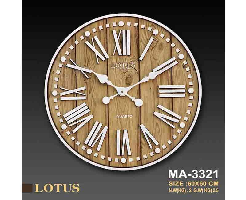 ساعت دیواری لوتوس مدل MA-3321